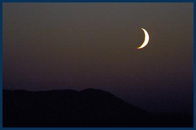 moon over Orcas